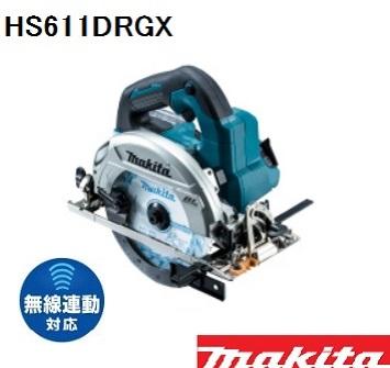 【マキタ】 165mm 充電式マルノコ HS611DRGX 6.0Ahバッテリ2本・充電器・プラスチックケース・鮫肌チップソー付 [無線連動対応]【makita】