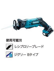 【マキタ】 10.8V 充電式レシプロソー JR104DZ 本体のみ <バッテリ・充電器・ケース別売>【makita】