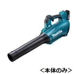 【マキタ】18V充電式ブロワ 本体のみ 【makita】 <バッテリ・充電器別売> MUB184DZ