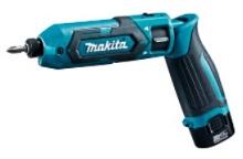 【マキタ】 7.2V 充電式ペンインパクトドライバ TD022DSHX(青) バッテリ×2本・充電器・ケース付 【makita】