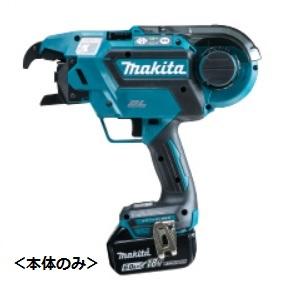 高品質 Pro TR180DZK 18V 本体・ケースのみ 店 【makita】:Working <バッテリ・充電器別売> 【マキタ】 充電式鉄筋結束機-DIY・工具