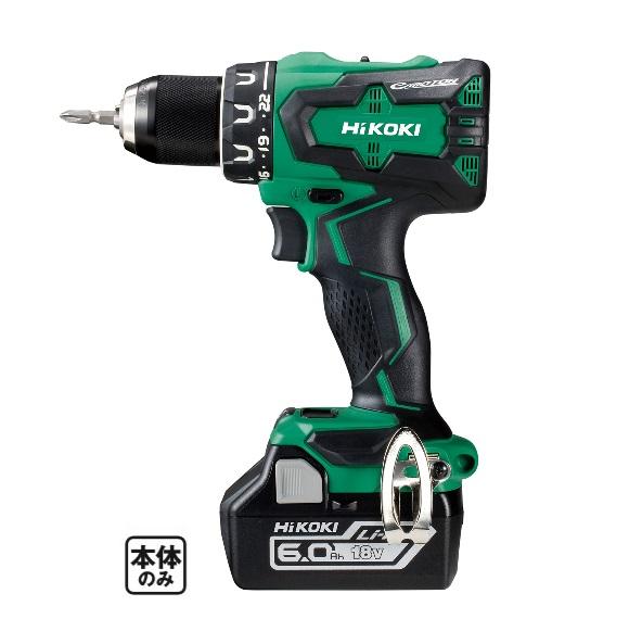 【HiKOKI】 18V コードレスドライバドリル DS18DBSL(NN) 本体のみ <蓄電池・充電器・ケース・ビット別売>【ハイコーキ】(日立工機)