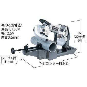 【日立】 ロータリバンドソー CB12FA2 保護カバー付 【HITACHI】