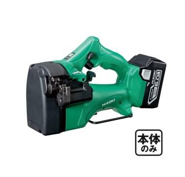 【HiKOKI】 18V コードレス全ねじカッタ CL18DSAL(NN) 本体のみ  <バッテリ・充電器・ケース別売>【ハイコーキ】 (日立工機)