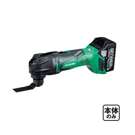 【HiKOKI】 18V コードレスマルチツール CV18DBL(NN) 本体のみ <電池・充電器・ケース別売> 【ハイコーキ】 (日立工機)
