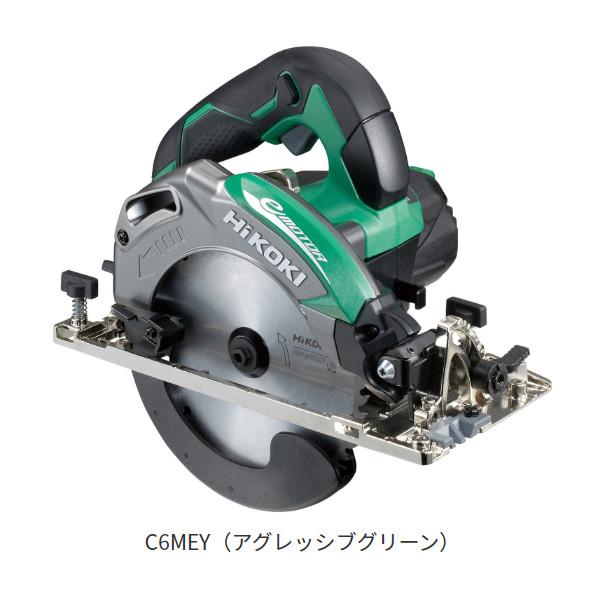 HiKOKI 贈り物 C6MEY 高級な S 165mm 深切り電子丸のこ 日立工機 チップソー付 アグレッシブグリーン ハイコーキ
