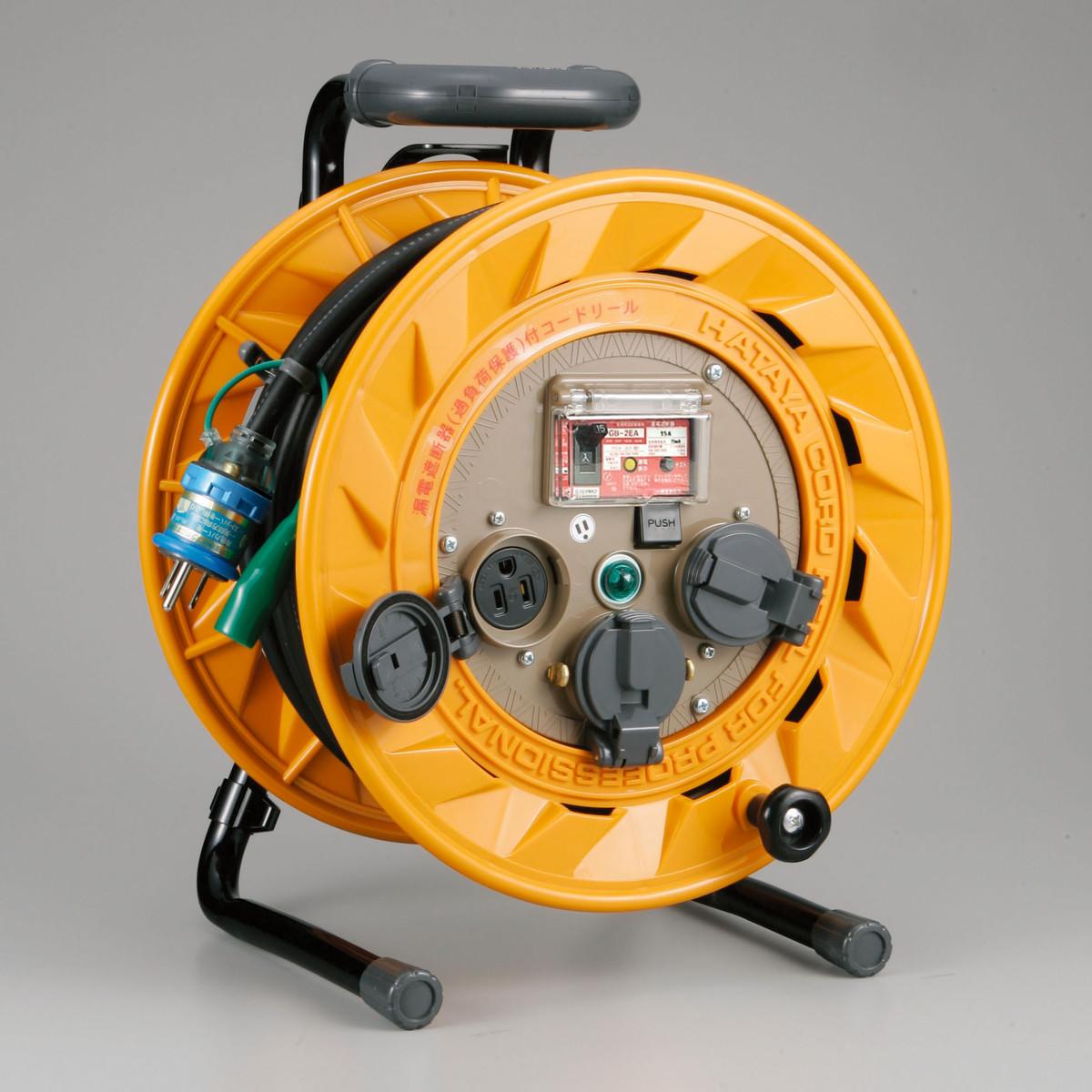 ★ポイント7倍★ 5/11 20:00~5/18 1:59 エントリーで!ハタヤ BL-331K 単相100V型ブレーカーリール 3.5スケア電線 30m アース付 過負荷付漏電遮断器