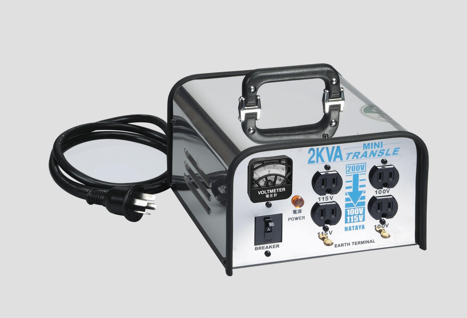 ハタヤ LV-02CS ミニトランスル 降圧型 単相200V→100・115V 2.0kVA