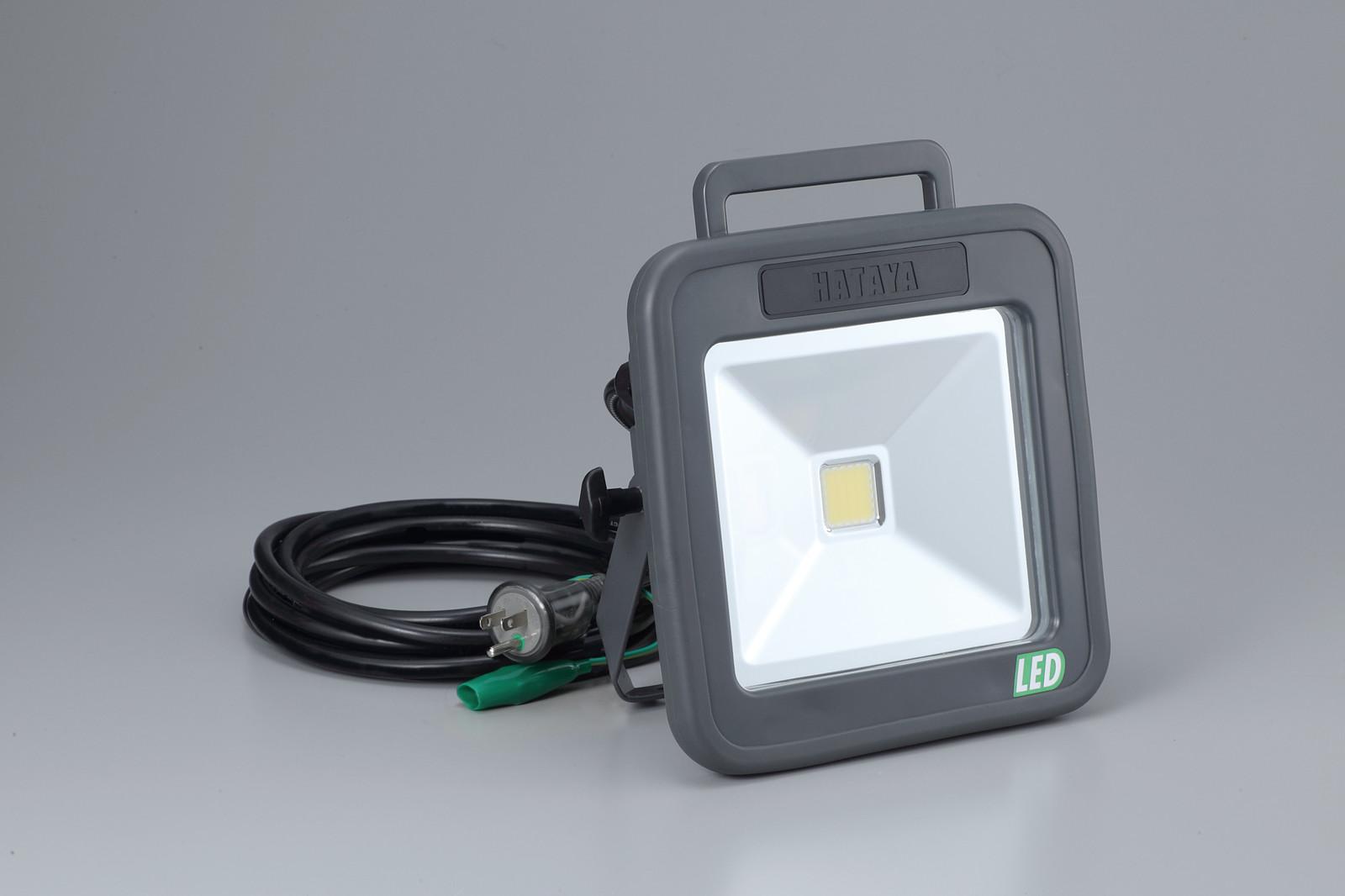 ハタヤ LWA-30 30WLEDケイ・ライト AC100V電源 床置き/バイス取り付け2WAYタイプ