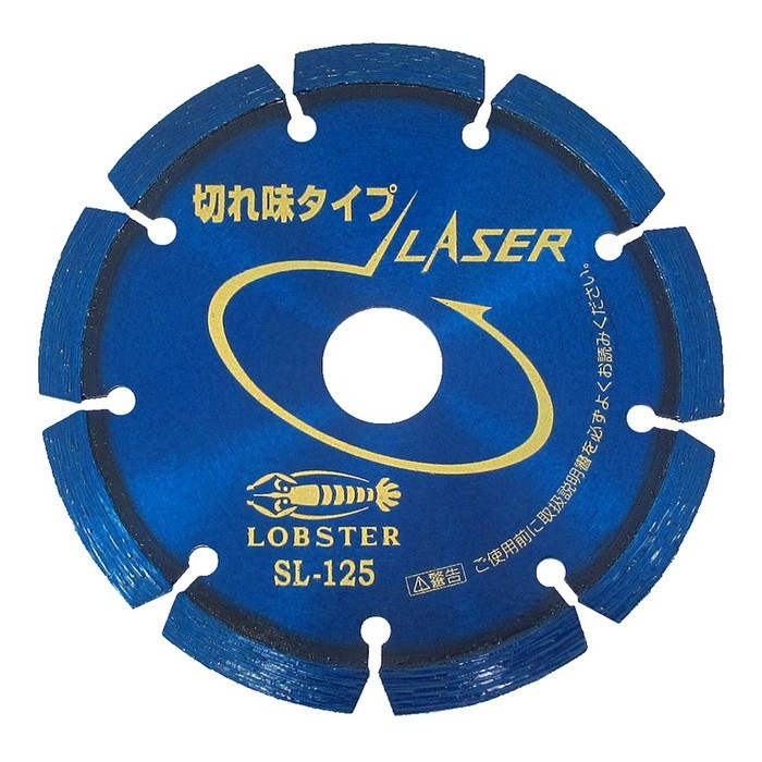 エビ ダイヤモンドホイール エビ SL125 レーザー レーザー SL125, 文京区:ba86f8d5 --- sunward.msk.ru