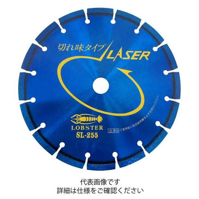 エビ ダイヤモンドホイール レーザー SL255305