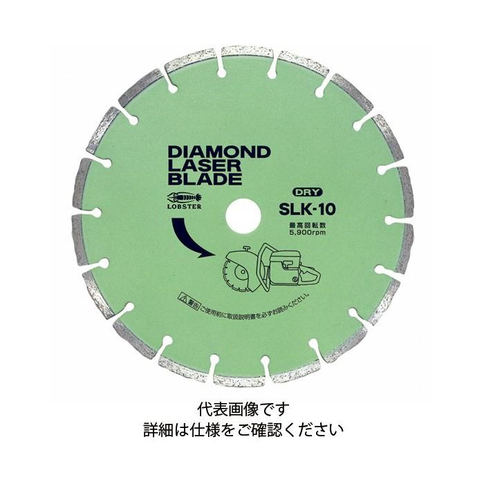 エビ ダイヤモンドホイール レーザーブレード SLK1022
