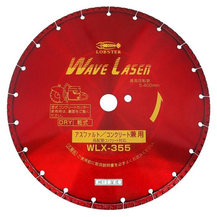 超歓迎された ダイヤモンドホイール 店 ウェーブレーザー Pro エビ WLX355305:Working-DIY・工具