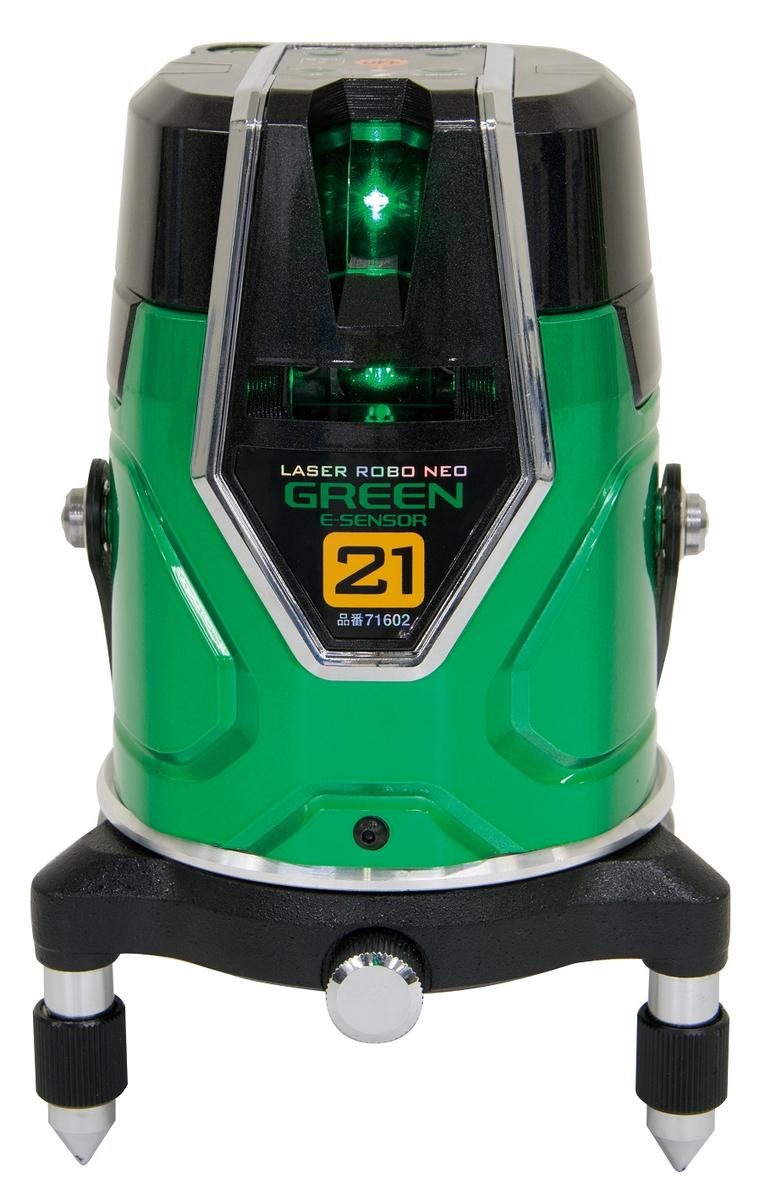 シンワ測定 71602 レーザーロボ グリーン Neo E Sensor 21 縦・横・地墨