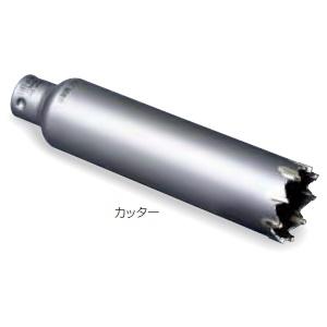 ミヤナガ 振動用コアドリル-Sコア 特価 カッター PCSW155C 刃先径155mm 有効長130mm ブランド品 MIYANAGA カッターのみ シャンク別売 センタードリル