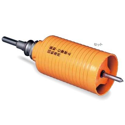 【ミヤナガ】 乾式ハイパーダイヤコアドリル(セット) PCHP210R [SDSプラスシャンク] 刃先径210mm 有効長130mm(カッター長160mm) 【MIYANAGA】