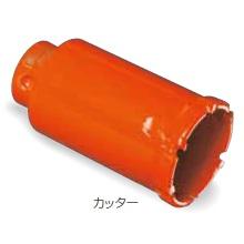 【ミヤナガ】 ハイブリッドコアドリル(カッター) PCH90C 刃先径90mm 有効長50mm カッターのみ <センタードリル・シャンク別売> 【MIYANAGA】