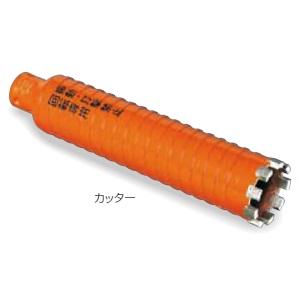 【ミヤナガ】 乾式ドライモンドコアドリル(カッター) PCD50C 刃先径50mm 有効長150mm カッターのみ <センターピン・シャンク別売> 【MIYANAGA】
