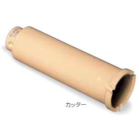 【ミヤナガ】 コンポジットコアドリル(カッター) PCC95C 刃先径95mm 有効長100mm カッターのみ <センタードリル・シャンク別売> 【MIYANAGA】