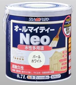 アトムハウスペイント 商舗 水性オールマイティーネオ パールホワイト 日本 0.7L