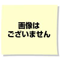 【ミヤナガ】 深穴ホールソー用 フカアナセンターピン式シャンク PCSKLCP Lシャンク ドリルキャップ付属 【MIYANAGA】
