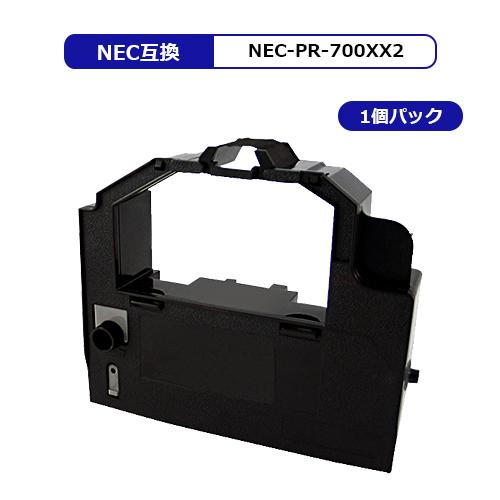 1年保証 NEC PR-D700XX2-01 (黒) 互換 インクリボン