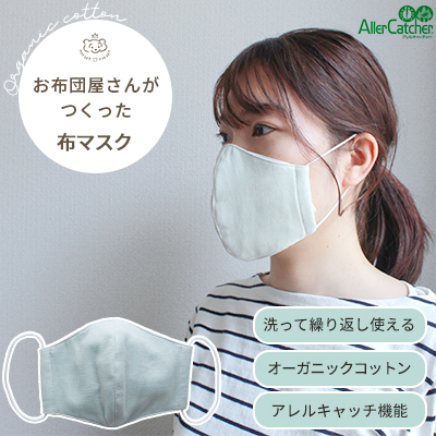 マスク 洗濯 機