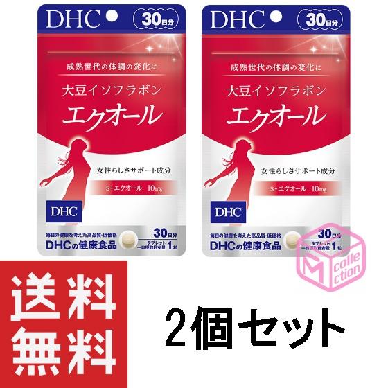DHC 信用 大豆イソフラボン エクオール 30日分 ×2個セット 希望者のみラッピング無料 サプリ 30粒