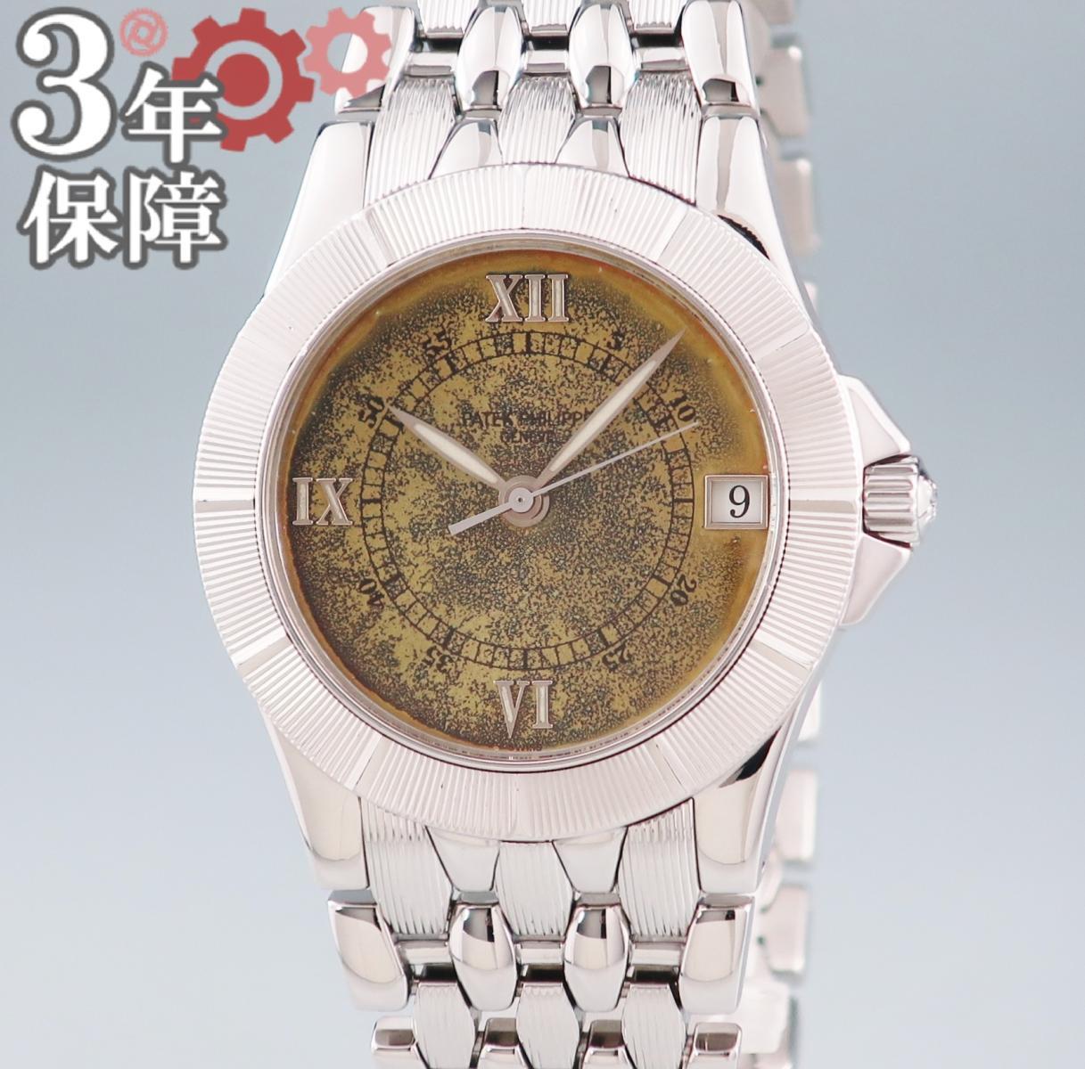 パテックフィリップ PATEK PHILIPPE ネプチューン 5080/1A 自動巻 メンズ ウォッチ 腕時計 【中古】 【店頭受取対応商品】