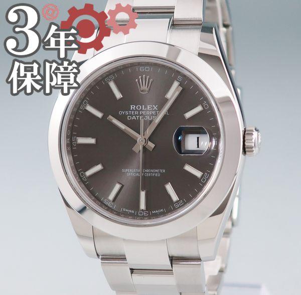【店内ポイント全品2倍】 ロレックス ROLEX デイトジャスト41 126300 ランダム番 自動巻 ダークロジウム メンズ 腕時計 【中古】 【店頭受取対応商品】