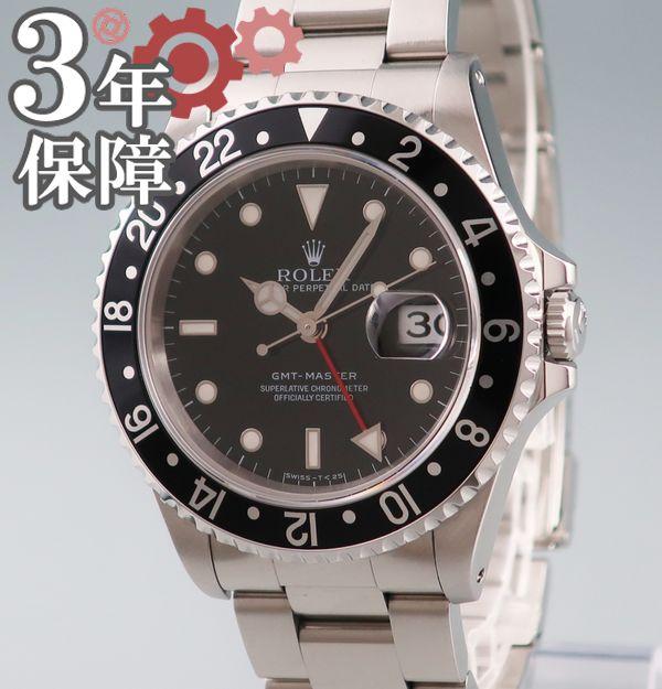 【店内ポイント全品2倍】 ロレックス ROLEX GMTマスター 16700 T番 自動巻 メンズ 腕時計 ウォッチ オートマチック 黒 ブラック 【中古】 【店頭受取対応商品】