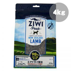 ジウィ ラム 4kg【99】ZIWI ジウィピーク ZiwiPeak