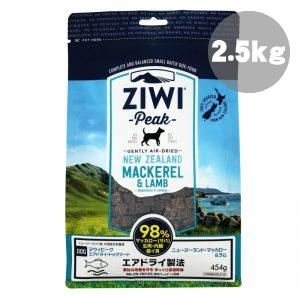 ジウィ NZマッカロー&ラム 2.5kg【99】ZIWI ジウィピーク ZiwiPeak