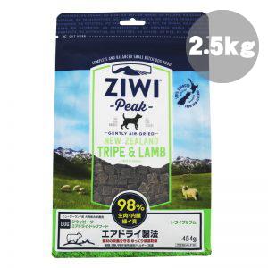 ジウィ トライプ&ラム 2.5kg【99】ZIWI ジウィピーク ZiwiPeak