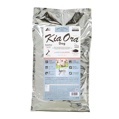 Kia Ora キアオラ ドッグフード ラム&サーモン 9.5kg 【99】