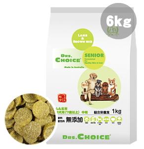 ドクターズチョイス 高齢犬用 ラム&玄米 6kg【99】