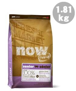 NOW FRESH ナウフレッシュ シニアキャット&ウェイトマネジメント 高齢猫&体重管理用 1.81kg【B5】