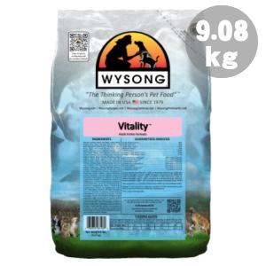 ワイソン WYSONG キャット バイタリティ 9.08kg【99】