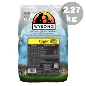 ワイソン WYSONG エピゲン 2.27kg【99】