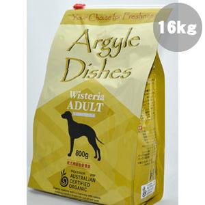 アーガイルディッシュ ウィステリア アダルト 16kg【4kg×4】【99】