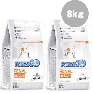 FORZA10 リナールアクティブ 腎臓の健康維持食事療法食 中粒 8kg【99】【取り寄せ3日~10日】