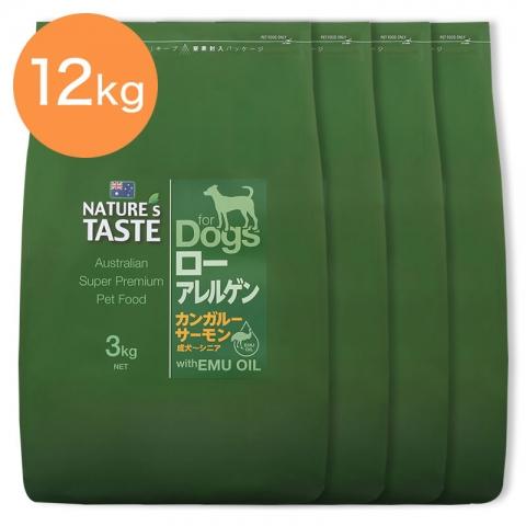 ネイチャーズテイスト ローアレルゲン カンガルーサーモン 成犬 シニア 12kg/3kg×4袋【99】