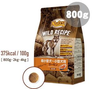 ニュートロ ワイルドレシピ サーモン 超小型 格安 本日限定 価格でご提供いたします 800g 小型成犬用 99