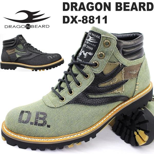 ドラゴンベアード ブーツ DRAGONBEARD DX-8811メンズブーツ