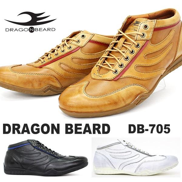 ドラゴンベアード スニーカー DRAGONBEARD DB-705メンズ レザースニーカー