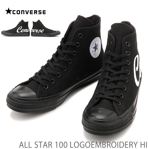 コンバース オールスター 100 ロゴエンブロイダリー HI ブラックCONVERSE ALL STAR 100 LOGOEMBROIDERY HI3130090