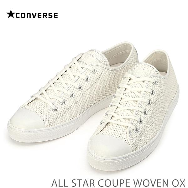 コンバース オールスター クップ ウーブン OXCONVERSE ALL STAR COUPE WOVEN OX