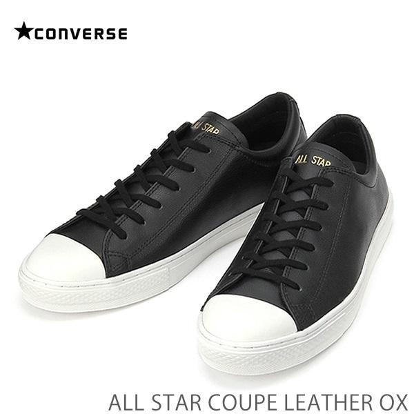 コンバース オールスター クップ レザー OXCONVERSE ALL STAR COUPE LEATHER OX 31300291225