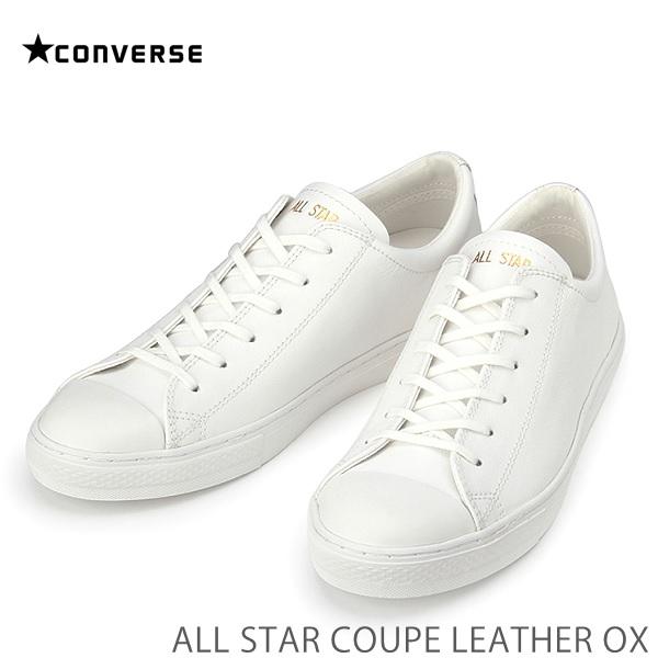 コンバース オールスター クップ レザー OX WHITECONVERSE ALL STAR COUPE LEATHER OX 31300291225
