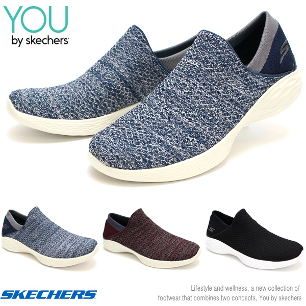 skechers lifestyle brand